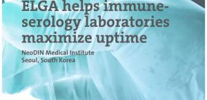 NeoDIN Medical Institute - MEDICA Pro 120の設置